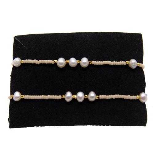 Friendship Bracelets - Beige